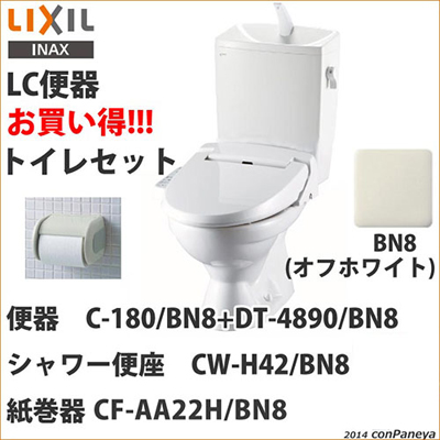 LIXIL LC便器 シャワートイレセット 便器・シャワー便座<br>紙巻器セット オフホワイト
