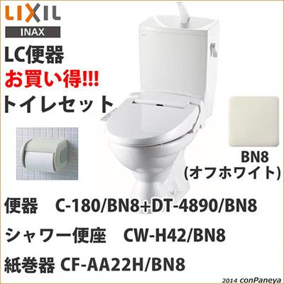 LIXIL LC便器 シャワートイレセット 便器・シャワー便座<br>紙巻器セット オフホワイト