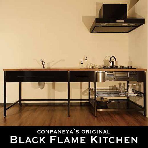 コンパネ屋オリジナルブラックフレームキッチン