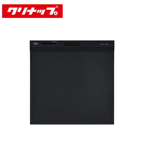 ZWPP45R14ADK-E [ブラック]