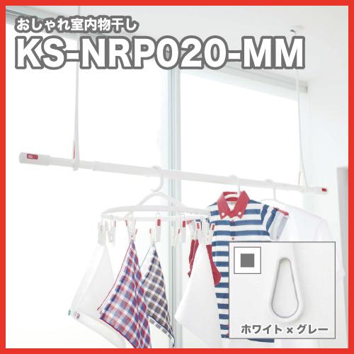 ksnrp020mmwgr